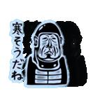 影を落とすスタンプ 03(寒い編)(個別スタンプ:33)