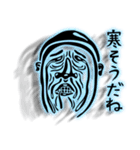 影を落とすスタンプ 03(寒い編)(個別スタンプ:35)