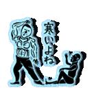 影を落とすスタンプ 03(寒い編)(個別スタンプ:40)