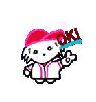 広島★優勝を応援する白犬(個別スタンプ:01)