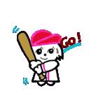 広島★優勝を応援する白犬(個別スタンプ:03)