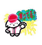 広島★優勝を応援する白犬(個別スタンプ:05)
