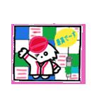 広島★優勝を応援する白犬(個別スタンプ:06)
