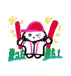 広島★優勝を応援する白犬(個別スタンプ:07)
