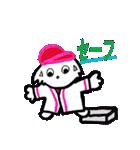 広島★優勝を応援する白犬(個別スタンプ:09)