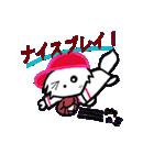 広島★優勝を応援する白犬(個別スタンプ:10)