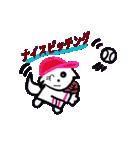 広島★優勝を応援する白犬(個別スタンプ:11)