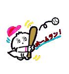 広島★優勝を応援する白犬(個別スタンプ:13)