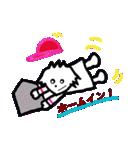 広島★優勝を応援する白犬(個別スタンプ:14)