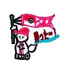 広島★優勝を応援する白犬(個別スタンプ:17)