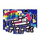 広島★優勝を応援する白犬(個別スタンプ:18)