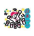 広島★優勝を応援する白犬(個別スタンプ:19)