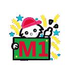 広島★優勝を応援する白犬(個別スタンプ:28)