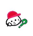 広島★優勝を応援する白犬(個別スタンプ:29)