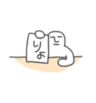 ぶっちぎり 怠惰(個別スタンプ:01)