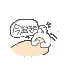 ぶっちぎり 怠惰(個別スタンプ:09)