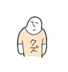 ぶっちぎり 怠惰(個別スタンプ:22)