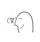 ぶっちぎり 怠惰(個別スタンプ:33)