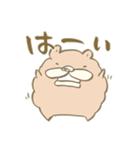 「YES&NO」つめあわせ(個別スタンプ:02)