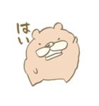 「YES&NO」つめあわせ(個別スタンプ:03)