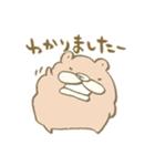 「YES&NO」つめあわせ(個別スタンプ:04)