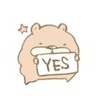「YES&NO」つめあわせ(個別スタンプ:06)