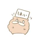 「YES&NO」つめあわせ(個別スタンプ:08)