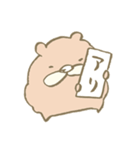 「YES&NO」つめあわせ(個別スタンプ:09)