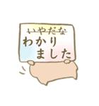 「YES&NO」つめあわせ(個別スタンプ:10)