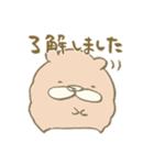「YES&NO」つめあわせ(個別スタンプ:12)