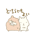「YES&NO」つめあわせ(個別スタンプ:21)