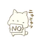 「YES&NO」つめあわせ(個別スタンプ:29)