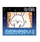 (40個入)井上の元気な敬語入り名前スタンプ(個別スタンプ:04)
