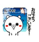 (40個入)木村の元気な敬語入り名前スタンプ(個別スタンプ:01)
