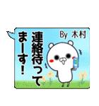 (40個入)木村の元気な敬語入り名前スタンプ(個別スタンプ:09)