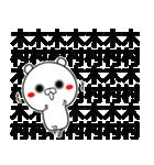 (40個入)木村の元気な敬語入り名前スタンプ(個別スタンプ:14)