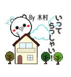 (40個入)木村の元気な敬語入り名前スタンプ(個別スタンプ:29)