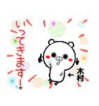 (40個入)木村の元気な敬語入り名前スタンプ(個別スタンプ:30)