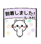 (40個入)木村の元気な敬語入り名前スタンプ(個別スタンプ:31)
