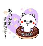 (40個入)木村の元気な敬語入り名前スタンプ(個別スタンプ:35)