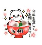 (40個入)木村の元気な敬語入り名前スタンプ(個別スタンプ:40)