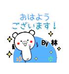 (40個入)林の元気な敬語入り名前スタンプ(個別スタンプ:01)