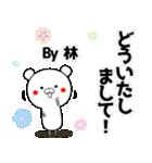 (40個入)林の元気な敬語入り名前スタンプ(個別スタンプ:08)