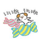 ししゅうフレンズ1(個別スタンプ:03)