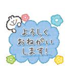 ししゅうフレンズ1(個別スタンプ:04)