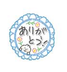 ししゅうフレンズ1(個別スタンプ:06)