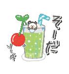 ししゅうフレンズ1(個別スタンプ:08)