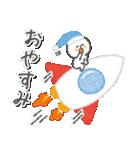 ししゅうフレンズ1(個別スタンプ:12)