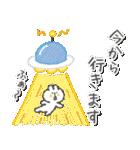 ししゅうフレンズ1(個別スタンプ:13)