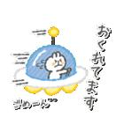ししゅうフレンズ1(個別スタンプ:14)